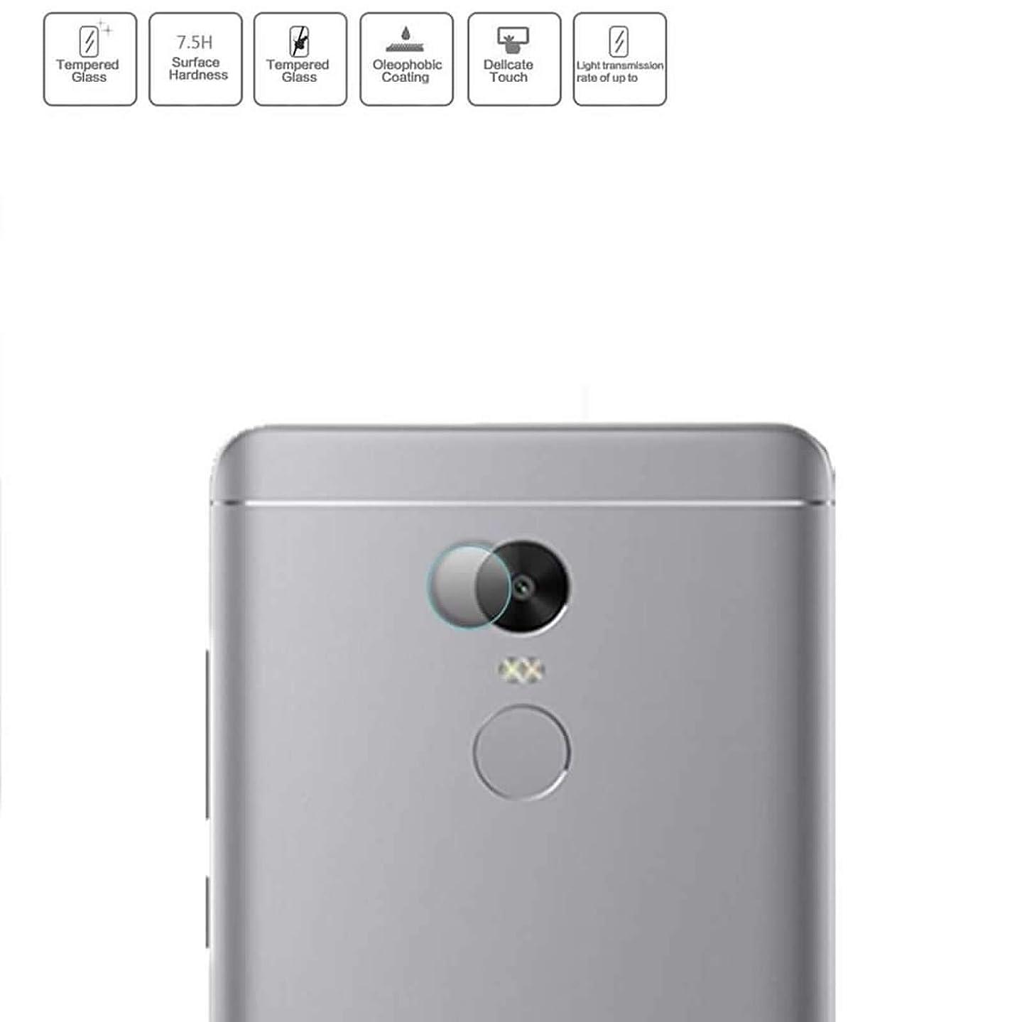 Superior ZRL 2.5D 7.5H Back Transparent Camera Lens Tempered Glass Protector Film for Xiaomi MIX/MIX2/MIX 2S/ Redmi 5/5 Plus/Note 5