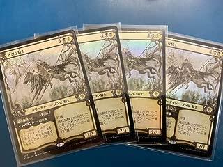 残忍な騎士 4枚セット 拡張アート foil イ違い 絵違い ショーケース エルドレインの王権 日本語 マジックザギャザリング MTG