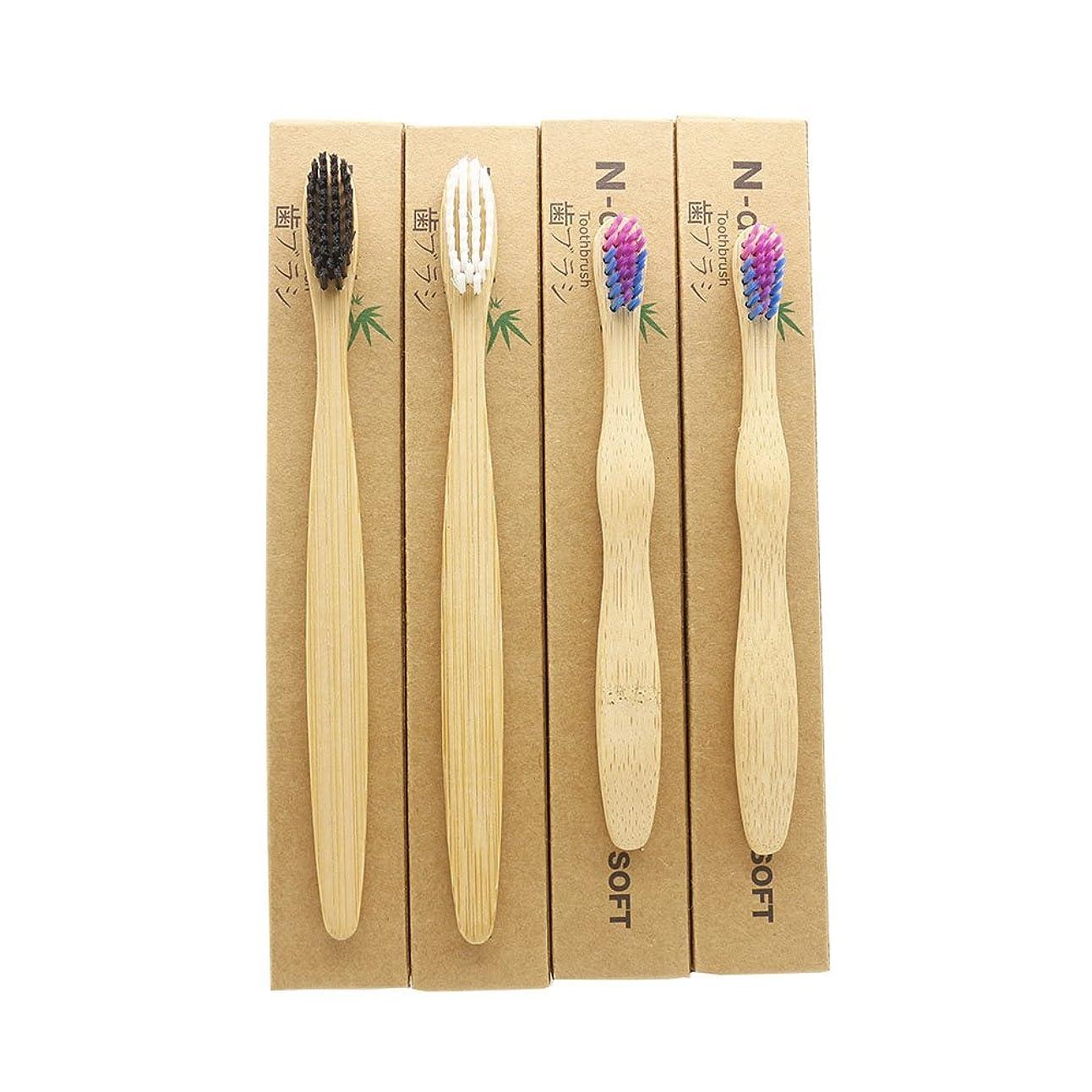 封筒捕虜確かにN-amboo 竹製耐久度高い 歯ブラシ 親子セット エコ 4本入り 軽量