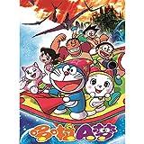 puzzles Doraemon Doraemon Doraemon 1000 Piezas Rompecabezas De Madera para Adultos Juguetes Educativos para Niños De Dibujos Animados(Color:re)