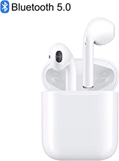 【最新 Bluetooth5.0イヤホン】完全 ワイヤレス イヤホン ブルートゥース イヤホン 自動ペアリング 高音質 充電ケース付き 左右分離型 両耳 iOS Android 対応 技適認証済み (ホワイト)