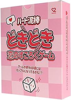 2much どきどき恋のすごろくゲーム ボードゲーム 2~4人で遊べて飲み会や合コンで盛り上がる カップルゲーム