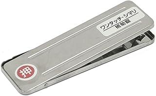 伊藤製作所 ワンタッチシマリ 大 1個入 シルバー 0512-230