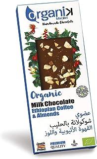 Organic Milk Chocolate with Ethiopian Coffee and Almonds (1X12X50Gm)