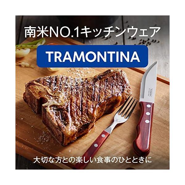 Tramontina 24020-107 Cuchillo Santoku, Acero Inoxidable DIN 1.4110