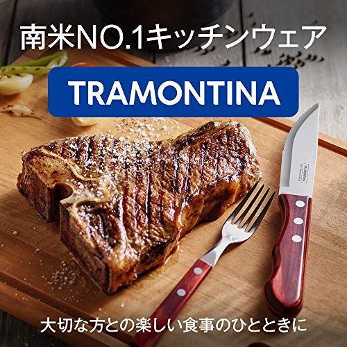 トラモンティーナバターナイフポリウッド17cmダークブラウン食器洗浄機対応ブラジル製21117/493TRAMONTINA