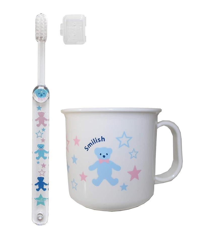 知る鮫悲惨な子ども歯ブラシ(キャップ付き) 耐熱コップセット ABCくま柄