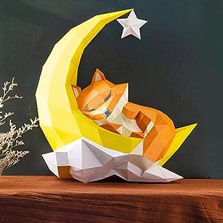 3D立体ペーパークラフト・ムーンフォックスデスクトップ装飾品のおもちゃ、3D折り紙動物の装飾、DIY手作り紙トロフィー3D装飾壁