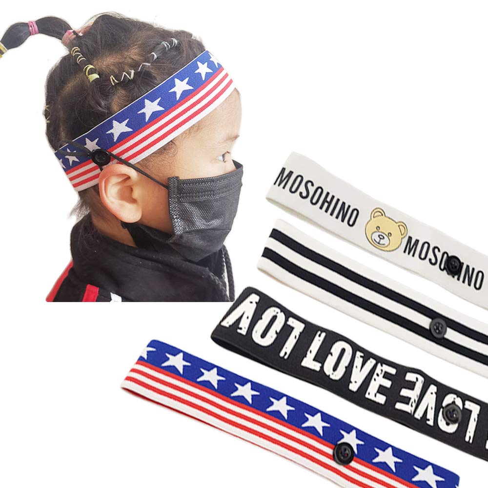 Button Headbands Ear Protection Elastic Breathable Head Band Sport Hair Bands Head Wrap for boys and Girls Pack of 4 Headbands with Button