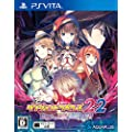 Dungeon Travelers 2-2: The Maiden Who Fell into Darkness…