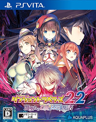 Dungeon Travelers 2-2: The Maiden Who Fell into Darkness and the Book of Beginnings - Std Edition [PSVita][Importación Japonesa]