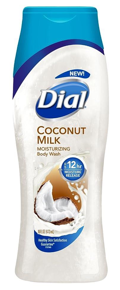 彼女忌み嫌う勇気Dial ボディウォッシュ、最大12時間モイスチャーリリースではココナッツミルク、16液量オンス