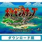 ポケモンスナップ 【Wii Uで遊べる NINTENDO64ソフト】 [オンラインコード]