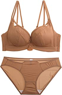 HATHAWAY Comfortable Girls Gather Bra Set, Nylon and Sponge, no Steel Ring, Adjustable Chest Underwear, Adjustable Shoulder Strap, Three-Row Buckle. (Color : Khaki, Size : 80B=34B=75B)