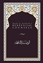 Imam al-Haddads Beneficial Counsels