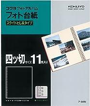 KOKUYO Montaje álbum fotográfico Nuevo álbum Yontsusetsu Herramienta de unión 25 Hoyos 11 Hojas A -94