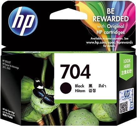 HP CN692AE (704) Mürekkep Kartuş 480 Sayfa, Siyah