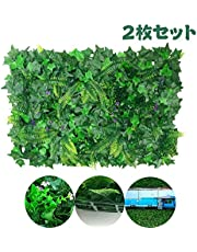 yiteng 人工観葉植物 ウォールグリーン フェイクグリーン リーフグリーン 植物マット 壁掛け 緑化 ディスプレイ インテリア ウォール装飾 造花 装飾 飾り 40cm×60cm/枚 2枚セット