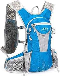 SIJIYIREN ハイドレーションバッグ ランニングバッグ サイクリングバッグ 8色選び 自転車バックパック リュック 10L
