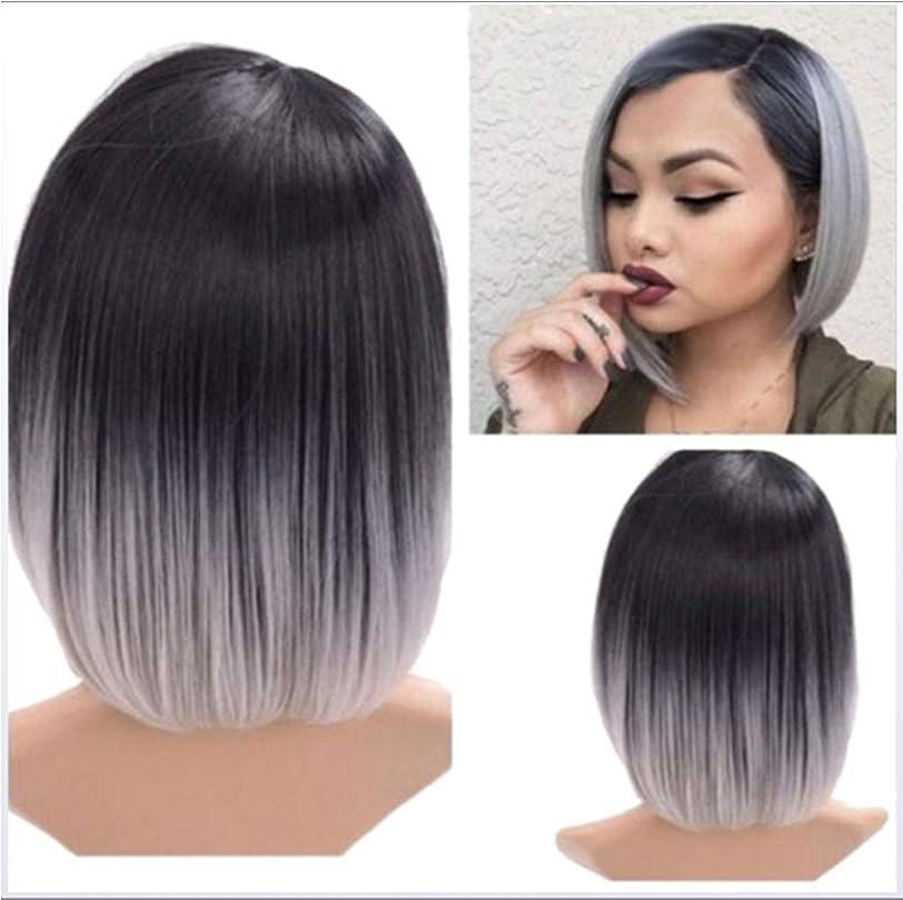 生態学メンテナンス全国女性かつらストレートブラジル髪ショートボブかつら事前摘み取ら品質のかつら黒のグラデーショングレー36 cm