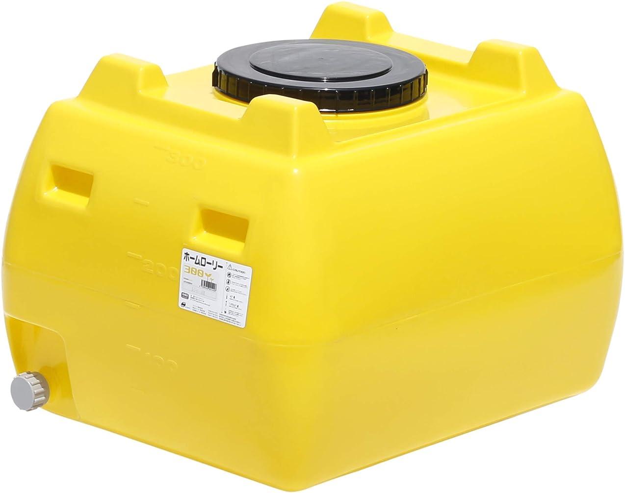 弾性美的デッドホームローリー 300L 黄色 (雨水タンク) 貯水槽?貯水タンク スイコー