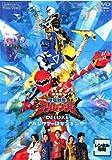 劇場版 爆竜戦隊アバレンジャーDELUXE アバレサマーはキンキン中! [レンタル落ち] image