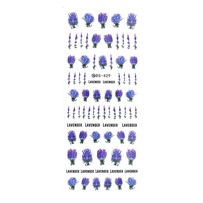 批評顕現表向きウォーターネイルシール ラベンダーブーケシール フラワーネイル 花柄 春 夏 押し花 花束 ネイルアート