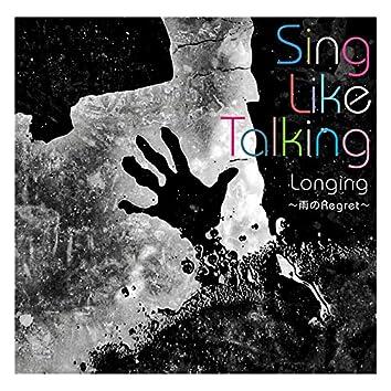 Longing  -Ameno Regret-