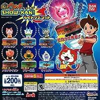 妖怪ウォッチ SHOW-KAN ライトマスコット 全6種セット バンダイ ガチャポン