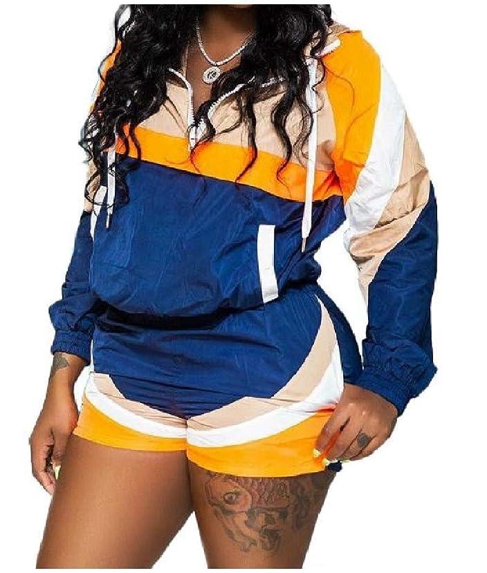 ペッカディロ重さ誇りに思うNicellyer 女性のスポーツカジュアルスプライスコントラストカラーフードは、上着とショーツセット