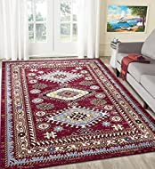 A2Z Rug|Qashqai 5576 Transitional Multi Medallion Red Pattern|Bedroom Study Room Entry Area Rug|Soft...