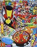 テレビマガジン 2020年 08・09月 合併号 [雑誌]