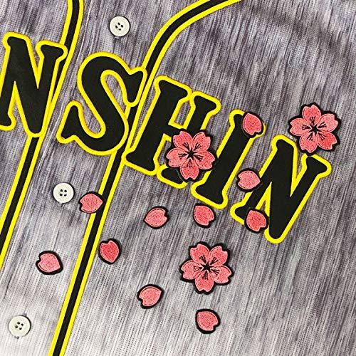 阪神 タイガース 刺繍ワッペン 桜吹雪 さくら 桜 応援