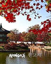 Wongoji 원고지: Korean Language Workbook For Alphabet And Writing Exercises: Korean Hangul Practice Notebook   120 practice pages   Paperback   Notebook Journal for Study and Calligraphy