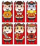 12 Pieces Chinese New Year Red Envelopes 2021 Chinese Red Packets with Zodiac Ox Pattern Hongbao...