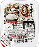 アイリスオーヤマ 低温製法米のおいしいごはん 国産米100% 角型 150g×10パック