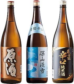 家呑み応援!晩酌セット 日本酒 飲み比べ 一升瓶3本組 1800ml 人気 お酒 ギフト プレゼント ベルーナ ベルーナグルメ