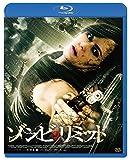 ゾンビ・リミット[Blu-ray/ブルーレイ]