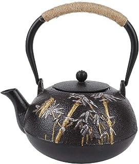 Dzbanek do herbaty, żeliwny dzbanek do herbaty, bambus cykada czajniczek dzbanek do herbaty, naczynie do picia, żelazo dzb...
