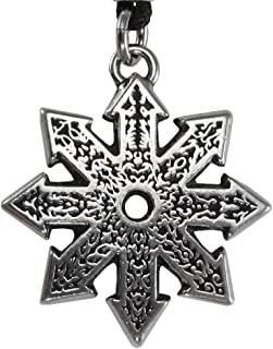 Pewter Chaos Magick Star Pendant