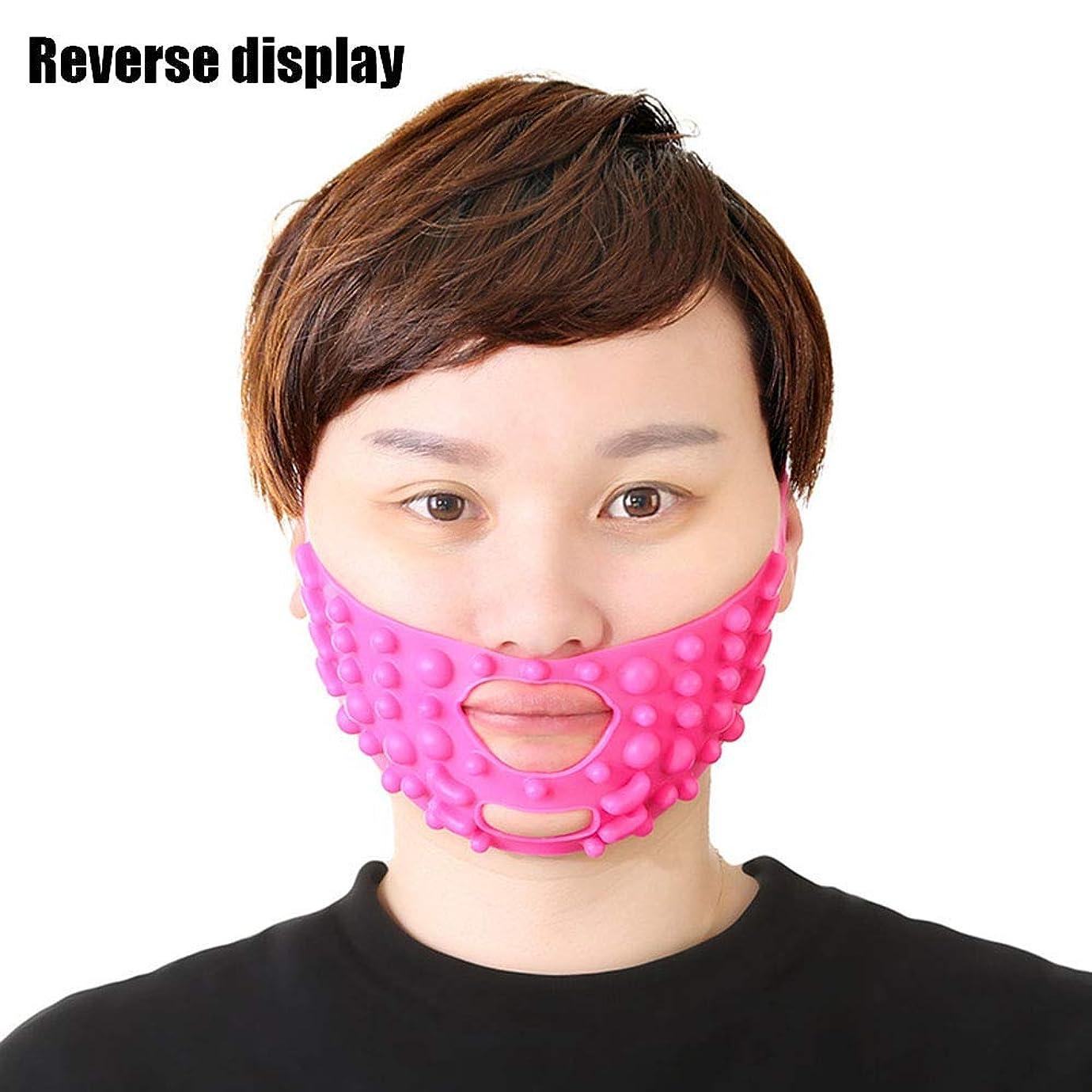 平衡影響力のある論争の的フェイシャルマッサージ包帯、持ち上げ、引き締め、法則パターンを改善して小さなVフェイス/二重あごマスクを作成(ローズレッド)