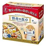 【大塚製薬】賢者の食卓 ダブルサポート 6g×30包 ×5個セット