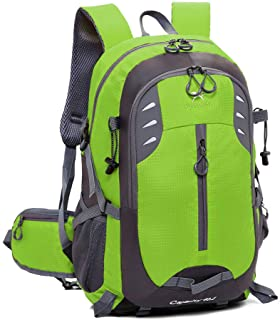 80a995f52bc7 Amazon.com: 45l outdoor mountaineering backpack rucksack travel ...