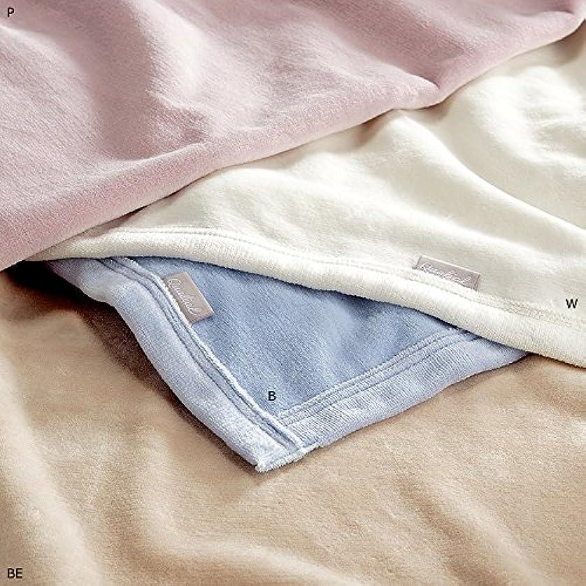 重要成り立つ農民東京西川 クオリアル シール織り 綿毛布 日本製 QL6654 (ベージュ, クイーン)