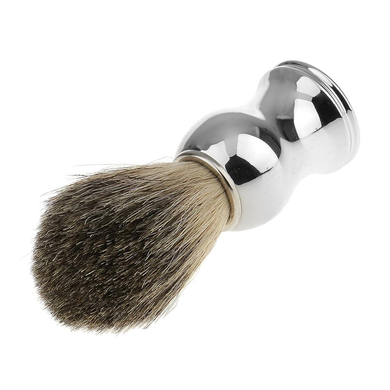 乱雑なジョリー発音するPerfk 人工毛 シェービングブラシ 柔らかい 理容  洗顔  髭剃り 便携 乾くやすい 11.2cm 全2色 - シルバーハンドル