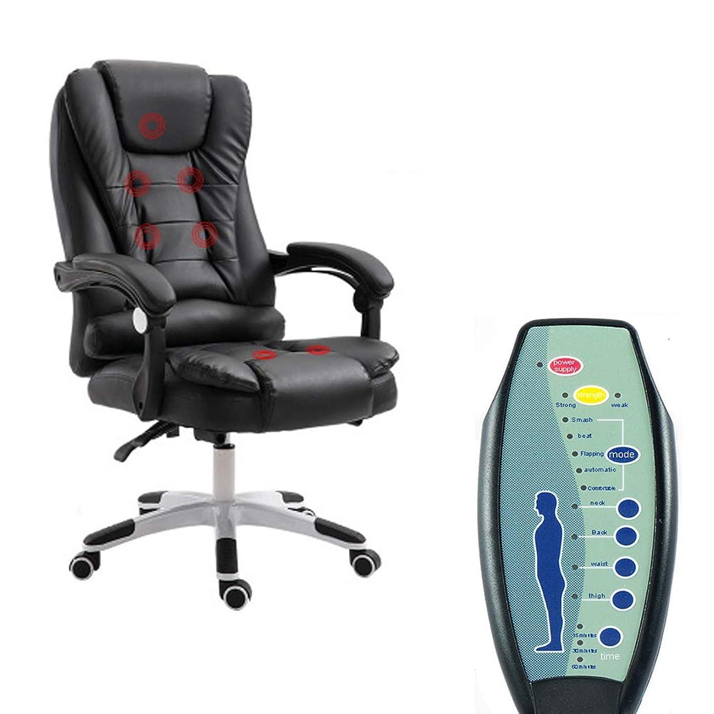 退化するトースト入射オフィスチェア、人間工学に基づいた椅子、7点マッサージコンフォートリクライニングハイバックチェアオフィスチェア、人工皮革回転可能なコンピュータの机と椅子、柔らかい発泡シートクッション