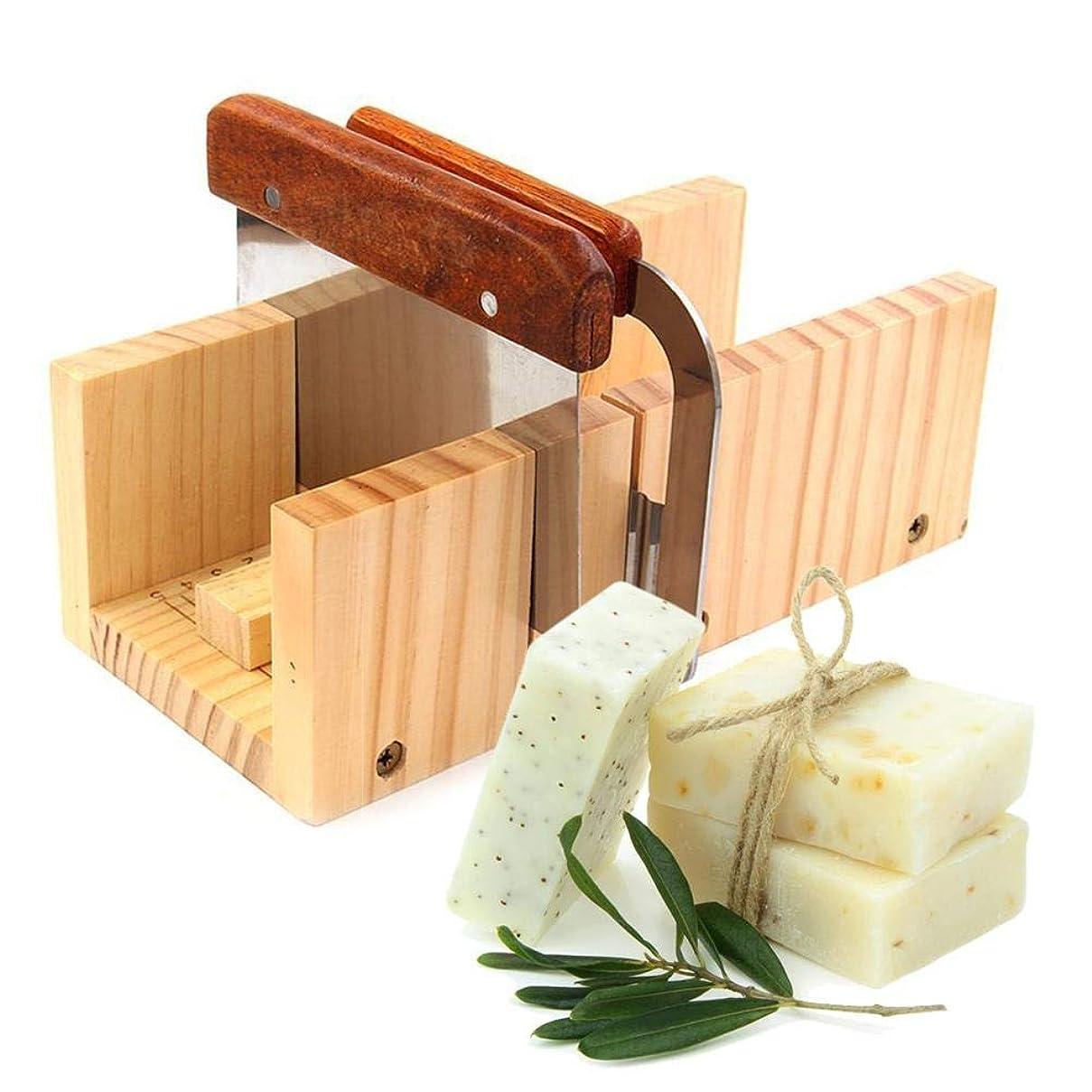 白菜の量モニターRagem ソープカッター 手作り石鹸金型 木製 ローフカッターボックス 調整可能 多機能ソープ切削工具 ストレートプレーニングツール