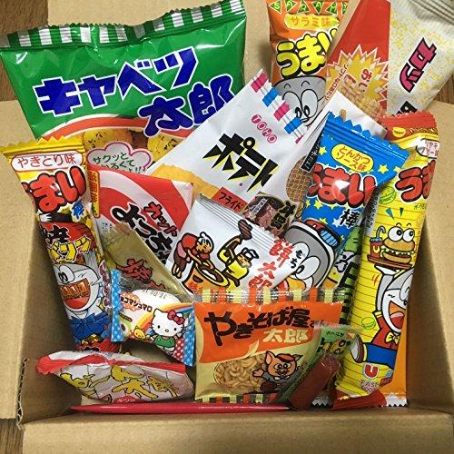 Dagashi Box Snacks japoneses 23pcs Umaibo Candy Gumi papas fritas chocolate con Akiba-King etiqueta