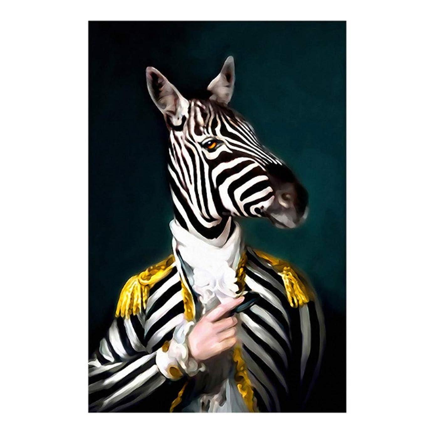 カーテンチケット有益なYANW アートプリントポスターキャンバス紳士動物装飾写真ゼブラムースライオン壁画寝室リビングルーム保育園壁画 (Color : 14, Size : 50*75cm)
