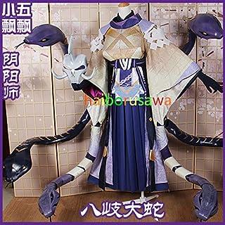 ✿KYUUCOS✿ 陰陽師八岐大蛇コスプレ衣装+道具+ウィッグ